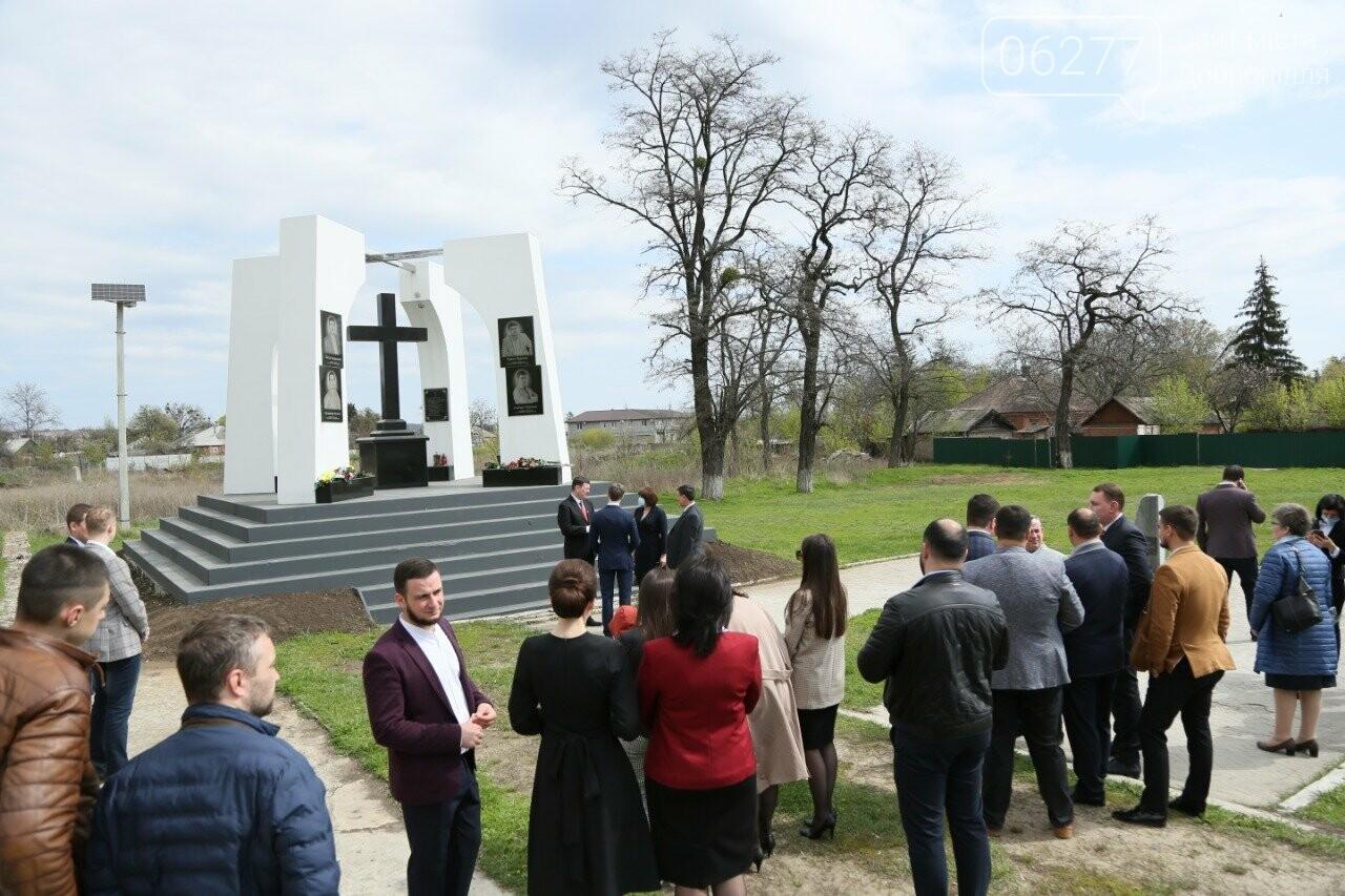 Латвия открыла почетное консульство на Донетчине, фото-2