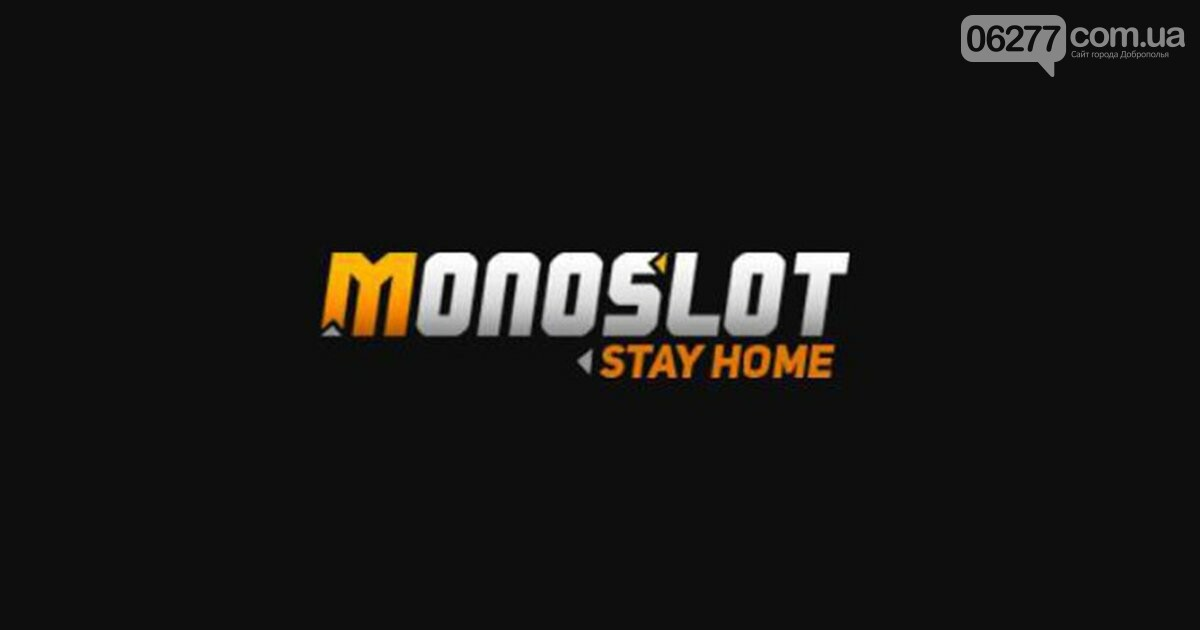 Увлекательные слоты на гривны от МоноСлот, фото-1