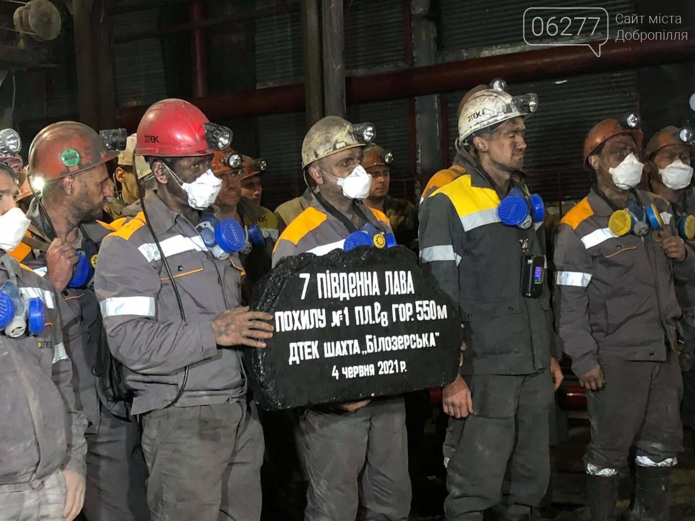 На шахті «Білозерська» ввели в експлуатацію нову лаву з запасами понад 1,5 млн тонн, фото-2
