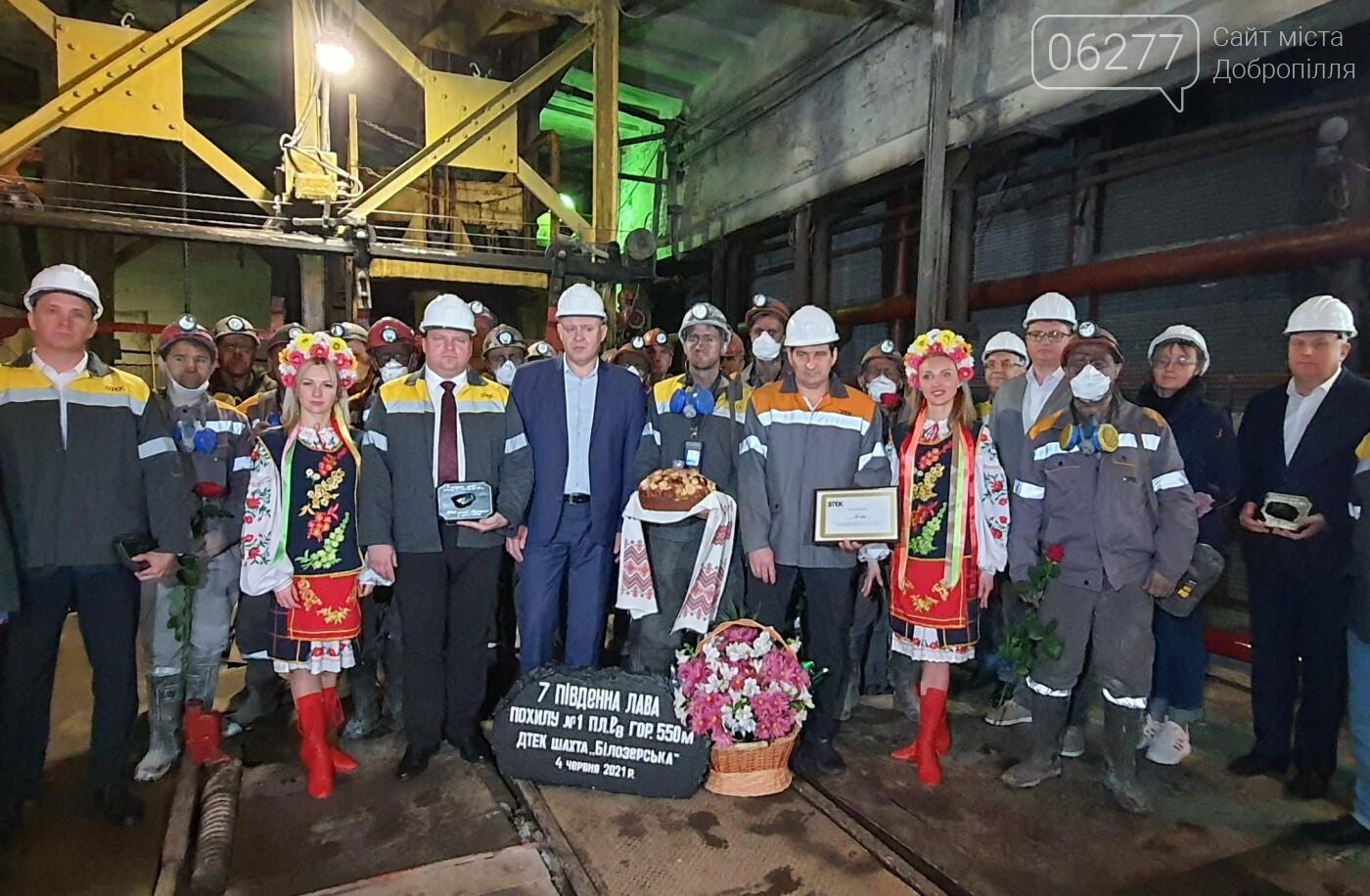 На ДТЭК шахте Белозерская запустили лаву-гигант, фото-1