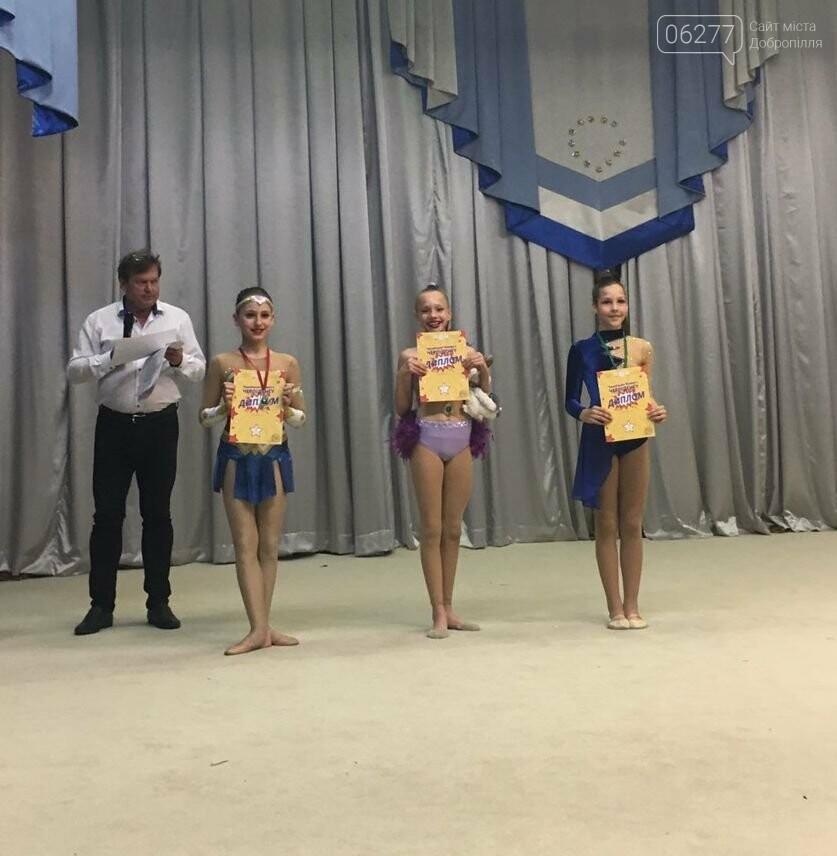 Добропільські  черлідери - чемпіони та призери київського чемпіонату , фото-3