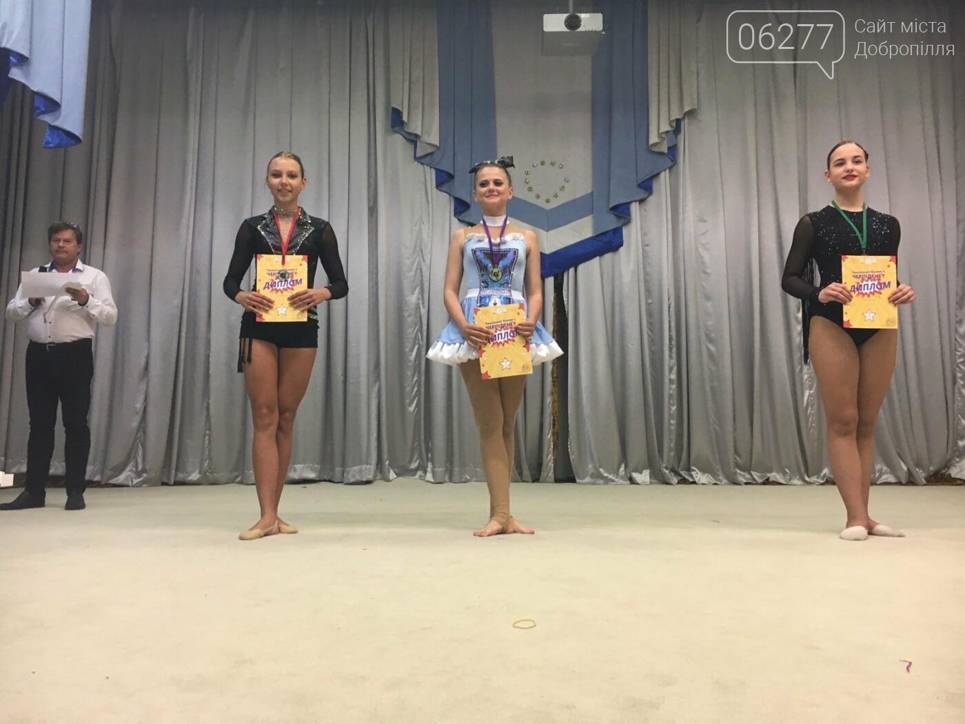 Добропільські  черлідери - чемпіони та призери київського чемпіонату , фото-2