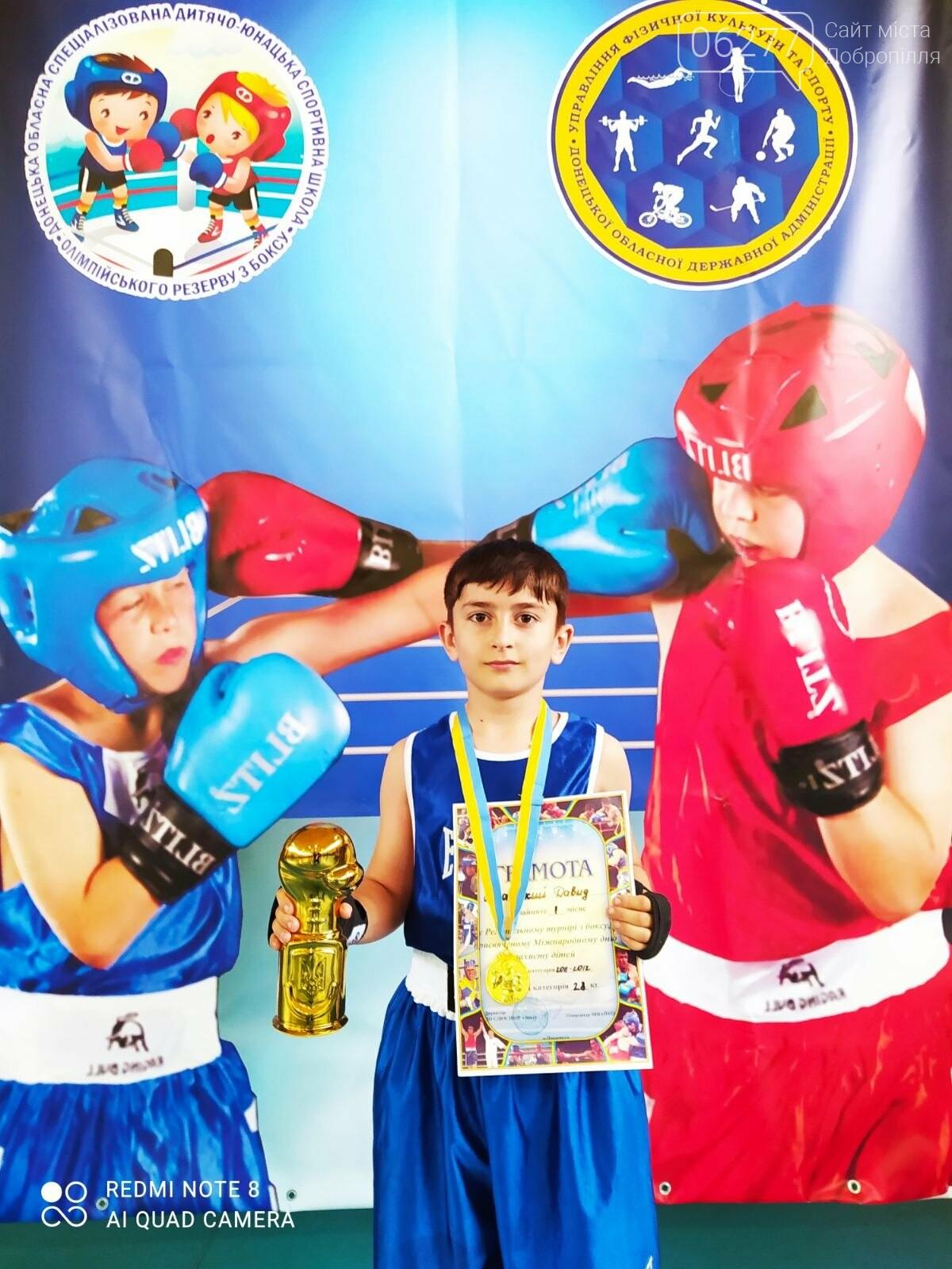 Добропільські боксери привезли багато нагород з турніру, фото-3