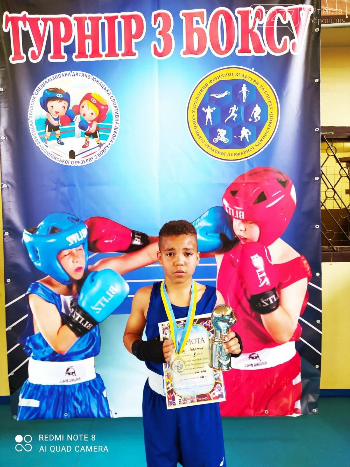 Добропільські боксери привезли багато нагород з турніру, фото-4