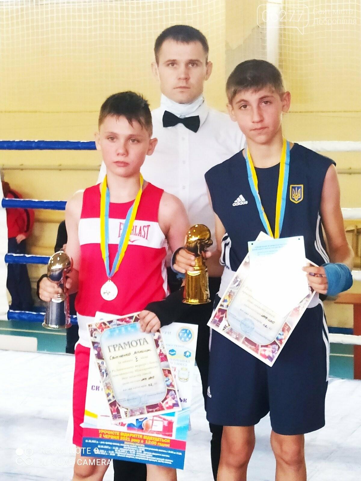 Добропільські боксери привезли багато нагород з турніру, фото-2