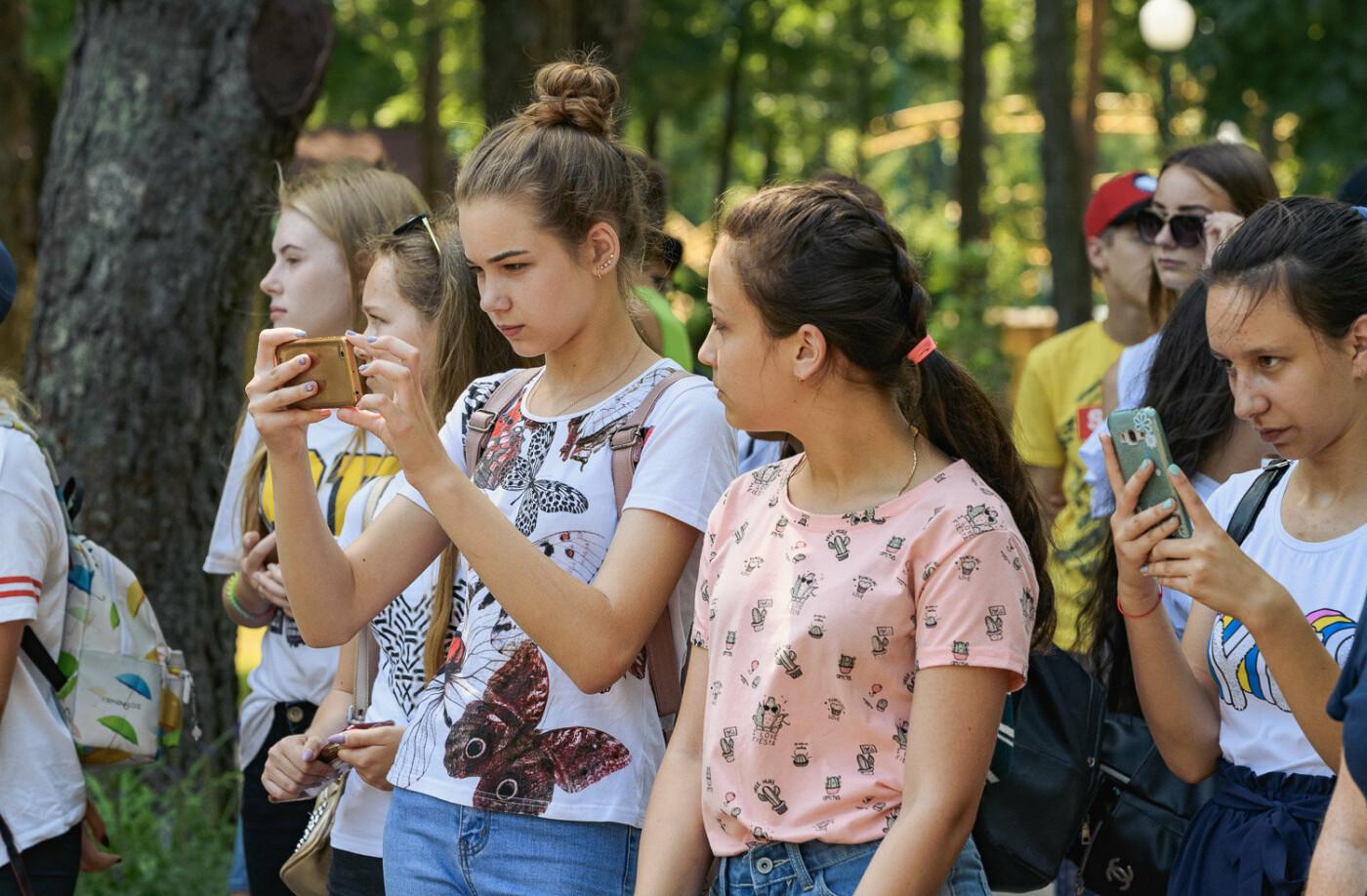 «Узнай Украину!»: стартовал проект с бесплатными экскурсиями для детей Донбасса , фото-5