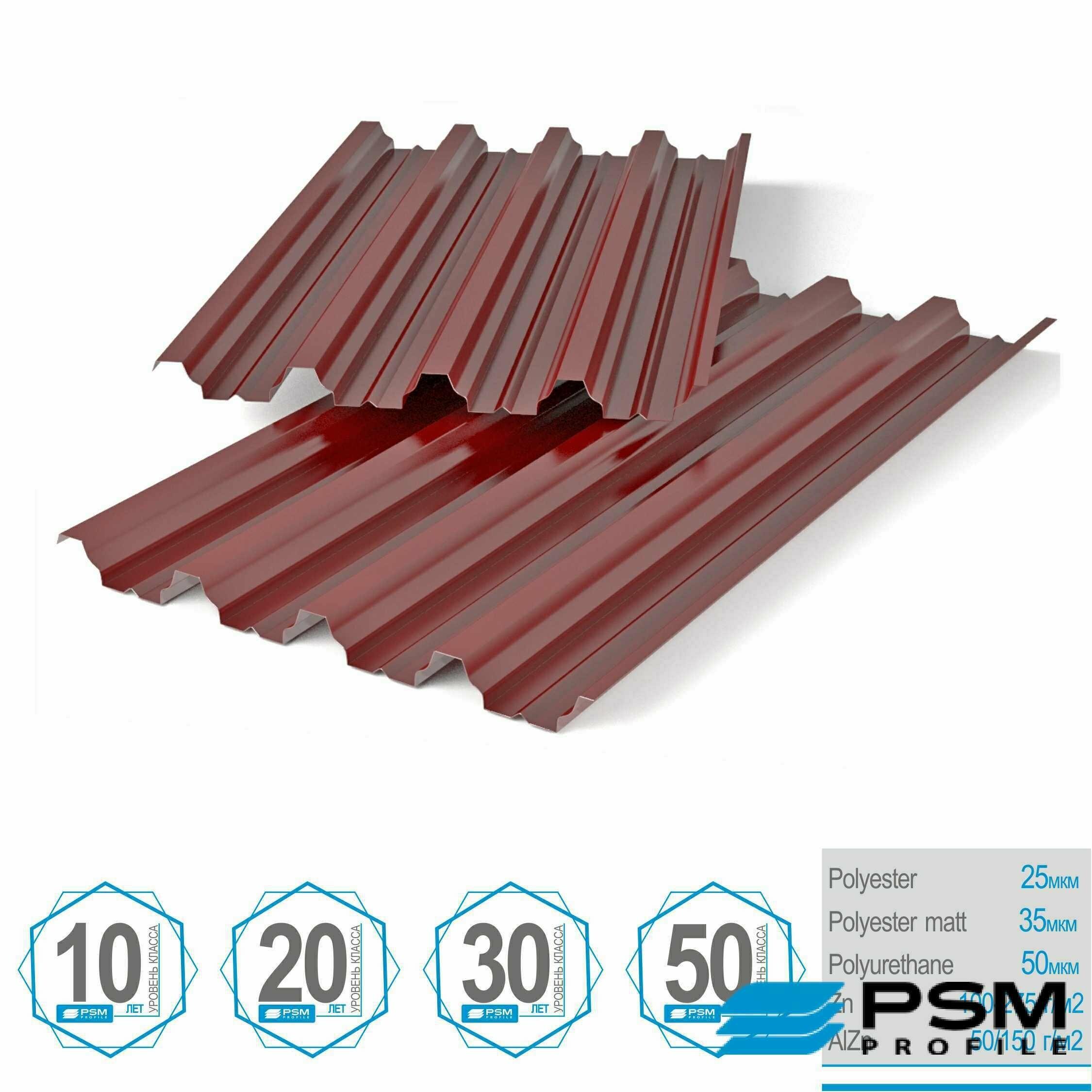 Стройматериалы для фасада и кровли от PSM-Profile
